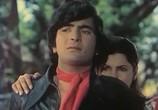 Сцена из фильма Бобби / Bobby (1973) Бобби сцена 8