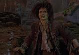 Сцена с фильма Фокус-покус / Hocus Pocus (1993) Фокус-покус случай 0