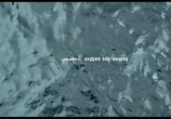 Сцена изо фильма Возвращение. (2003) Возвращение зрелище 0