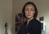 Сцена из фильма Обними меня (2015)