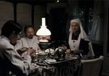Сцена из фильма Морфий (2008)