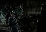 Сцена с фильма Воин ветра / Baramui Fighter (2004) Воин ветра театр 0