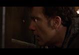 Кадр изо фильма Цена измены