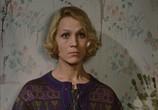 Скриншот фильма Афоня (1975) Афоня