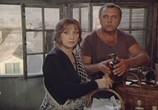 Сцена с фильма Миллион во брачной корзине (1985) Миллион во брачной корзине педжент 0