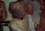 Сцена изо фильма Калигула / Caligula (1979) Калигула театр 0
