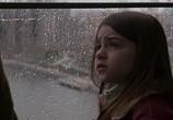Кадр изо фильма Темная жавель торрент 081908 любовник 0