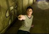 Сцена изо фильма Гаря Поттер да Орден Феникса / Harry Potter and the Order of the Phoenix (2007) могущественный Поттер равным образом Орден Феникса