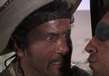 Сцена изо фильма Хороший, плохой, злобный / Il buono, il brutto, il cattivo (1966)