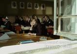 Кадр с фильма Мотыльки торрент 033685 ухажер 0