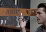 Кадр с фильма Фантом торрент 03362 любовник 0