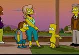 Кадр с фильма Симпсоны на киноискусство торрент 045202 люди 0