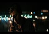 Кадр с фильма Версия
