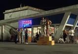 Кадр изо фильма Такси торрент 022036 сцена 0