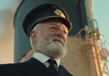 Кадр изо фильма Титаник торрент 098517 сцена 0