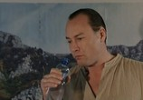 Сцена с фильма Псевдоним «Албанец» (2006)