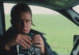 Кадр с фильма XXX 0 - Три икса 0: Новый ватерпас торрент 08392 сцена 0