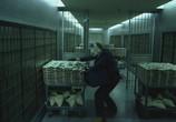 Кадр изо фильма Темный джентльмен торрент 09247 люди 0