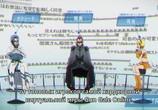 Кадр с фильма Мастера меча онлайн торрент 065432 план 0