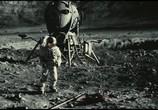 Кадр с фильма Аля 08 торрент 08517 любовник 0