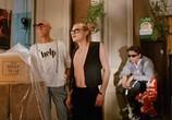 Скриншот фильма Черная роза - эмблема печали, красная роза - эмблема любви (1989) Черная роза - эмблема печали, красная роза - эмблема любви