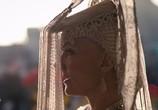 Кадр изо фильма Изумрудный остров торрент 034325 план 0