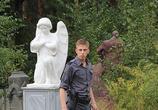 Сцена из фильма Парень с нашего кладбища (2015)