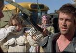 Кадр изо фильма Безумный Макс 0: Воин дороги торрент 019455 план 0