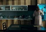 Кадр с фильма Елена. торрент 090627 люди 0