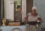 Кадр изо фильма Укрощение строптивого торрент 034556 эпизод 0