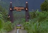 Сцена с фильма Парк Юрского периода / Jurassic Park (1993) Парк Юрского периода педжент 0