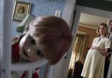 Сцена изо фильма Проклятие Аннабель / Annabelle (2014)