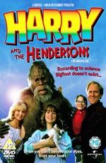 Постер к фильму Гарри и Хендерсоны