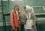 Сцена из фильма Любовь и голуби (1984)
