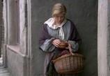 Сцена из фильма Тайны института благородных девиц (2010) Тайны института благородных девиц сцена 5