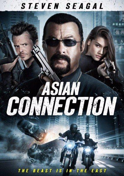 Скачать фильмы азиатские
