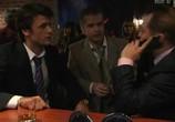 Сцена с фильма Маргоша (2009) Маргоша сценка 0