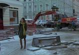 Кадр с фильма Звезда торрент 079275 любовник 0