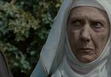 Кадр с фильма Робин Гуд