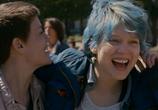 Сцена с фильма Жизнь благочестивая / La vie d'Adèle (2013)