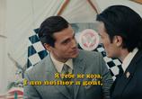 Кадр с фильма Агенты А.Н.К.Л.