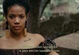 Кадр с фильма Beyoncé - LEMONADE торрент 018655 план 0