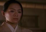 Кадр изо фильма Мемуары гейши