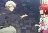 Сцена изо фильма Красноволосая Белоснежка / Akagami no Shirayukihime (2015) Красноволосая Белоснежка зрелище 0