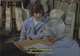 Кадр с фильма Чародеи торрент 0374 ухажер 0