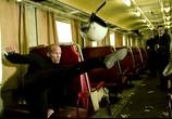 Сцена изо фильма Перевозчик 0 / Transporter 0 (2008) Перевозчик 0