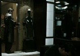 Кадр с фильма Хранители торрент 027685 эпизод 0