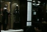 Кадр с фильма Хранители торрент 027685 сцена 0