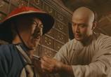 Сцена изо фильма Железная четверорукое / Siu nin Wong Fei Hung chi: Tit ma lau (1993)