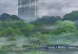 Кадр с фильма Сад изящных слов торрент 025632 люди 0